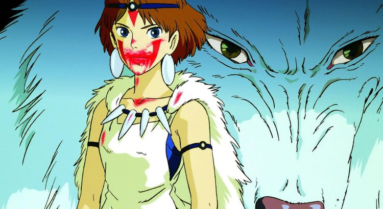 """Affiche du film """"Princesse Mononoké"""""""