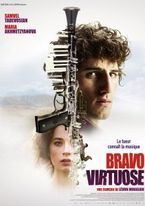 "Affiche du film ""Bravo Virtuose"""