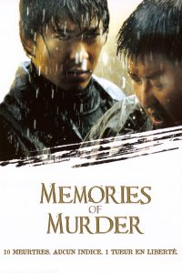 "Affiche du film ""Memories Of Murder"""
