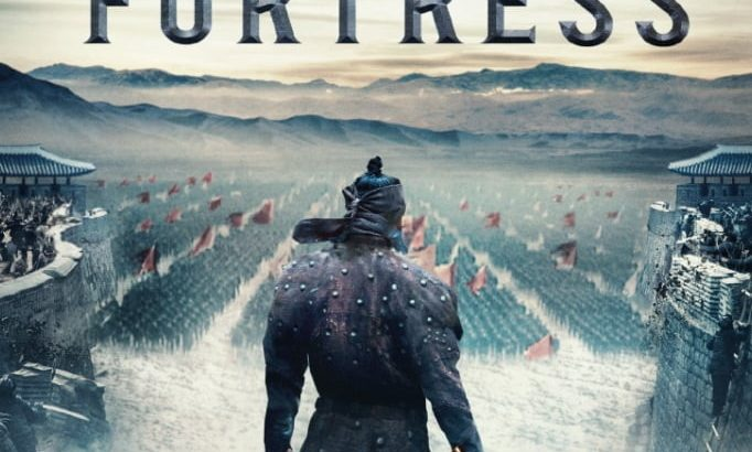 "Affiche du film ""The Fortress"""