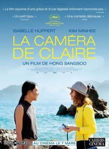 """Affiche du film """"La caméra de Claire"""""""