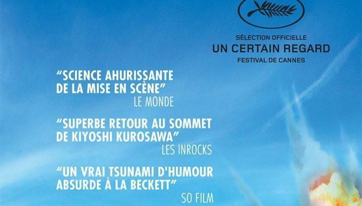 """Affiche du film """"Avant que nous disparaissions"""""""