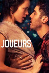 """Affiche du film """"Joueurs"""""""