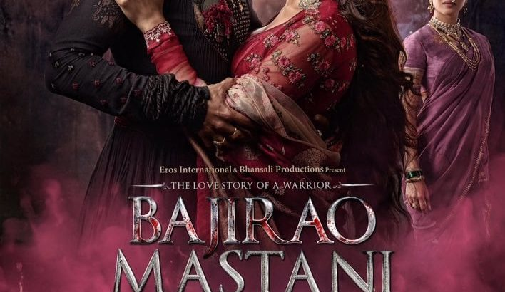 "Affiche du film ""Bajirao Mastani"""