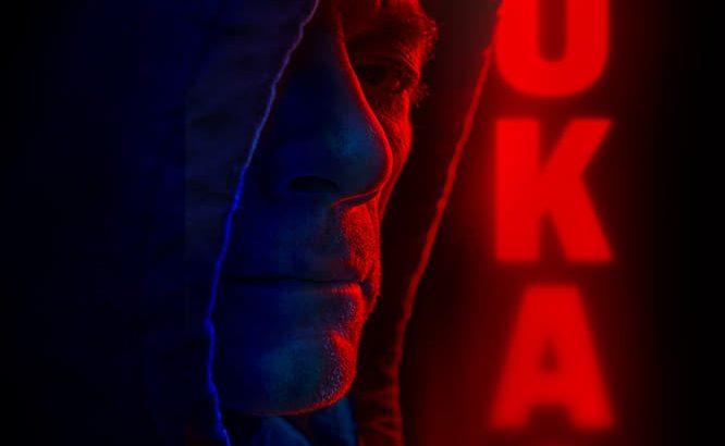 """Affiche du film """"Lukas"""""""