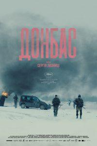 "Affiche du film ""Donbass"""