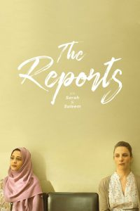 "Affiche du film ""The Reports on Sarah and Saleem"""