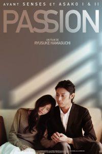 """Affiche du film """"Passion"""""""