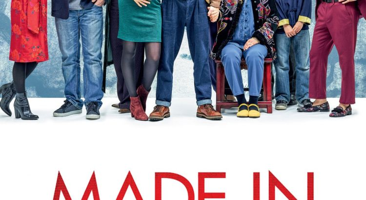 "Affiche du film ""Made In China"""