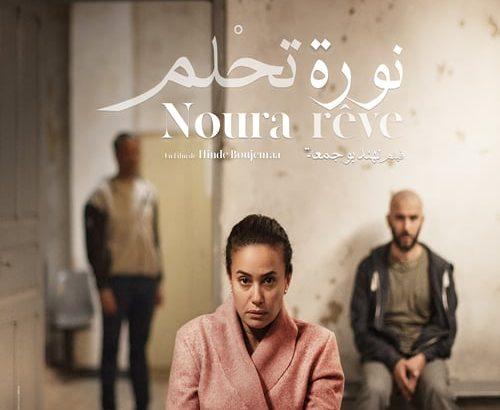 """Affiche du film """"Noura Rêve"""""""