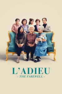 "Affiche du film ""L'Adieu (The Farewell)"""